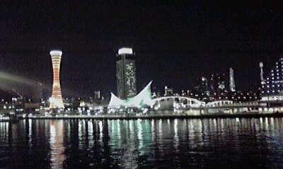 街の灯りがとても綺麗ね〓