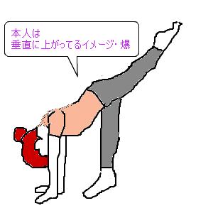 Cocolog_oekaki_2009_06_11_09_01